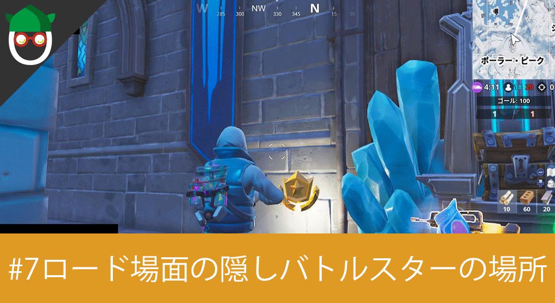 ポケモン サンムーン ゲーム画面